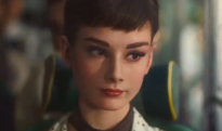 digital audrey hepburn commercial